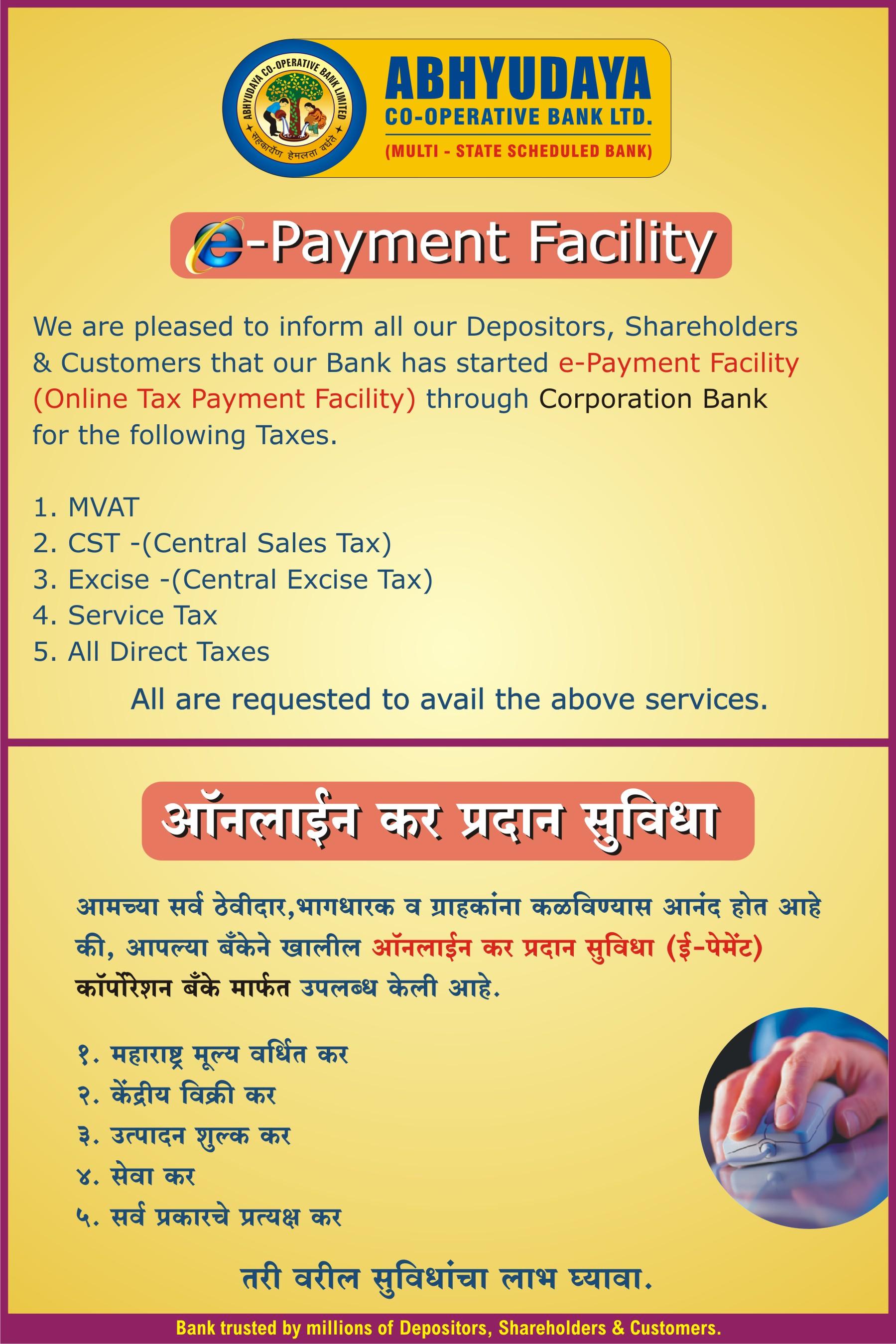 abhyudaya co-operative bank ltd online application form